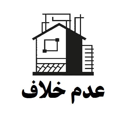 khalaf7